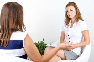 консультация спихолога