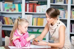 Детскийнейропсихолог